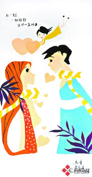婚礼卡通墙绘素材