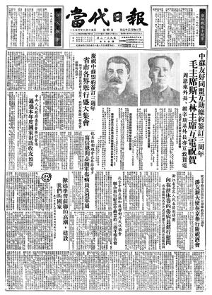 【1953年】新中国第一个蛇年.可以自由恋爱了