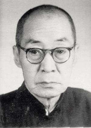 吕思勉(1884~1957)